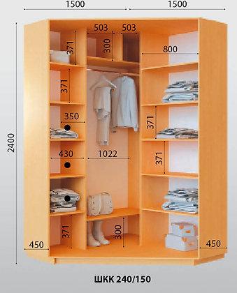 Угловой шкаф-купе 150х150