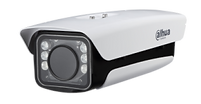 vsa-securite-rhone-alpes-haute-savoie-video-surveillance-alarme-interphonie-controle d'acces-9