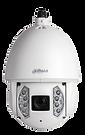 Dahua Hikvision installateur vsa securite video surveillance autonome haute-savoie camera systeme de securite