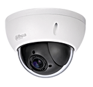 Camera dome IP Dahua