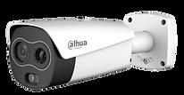 vsa securite videosurveillance camera th