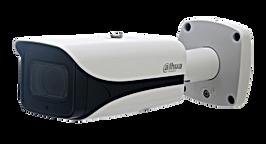 vsa-securite-rhone-alpes-haute-savoie-video-surveillance-alarme-interphonie-controle d'acces-1