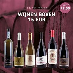 wijnpakketten_prijs_4.jpg