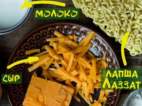 Международный день 🍝макарон с сыром отмечают 14 июля в Италии, США и других странах Европы!