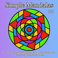 simple mandalas coloring book 5310 publishing