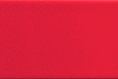 Керамогранит METRO VERMIGLIO 7,5 × 15 см