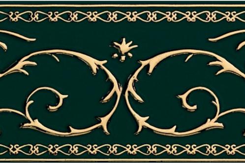 Бордюр Narciso A Su Verde Bosco 20 × 20 см
