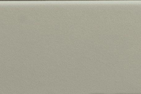 Керамическая плитка PLAIN SALVIA 5 × 20 см