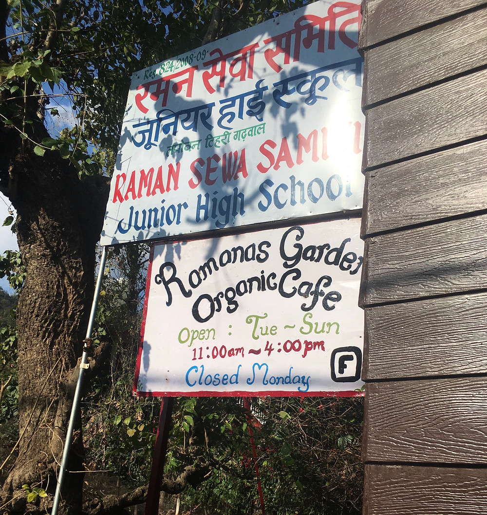 Ramanas Garden Organic Cafe, Rishikesh, India.