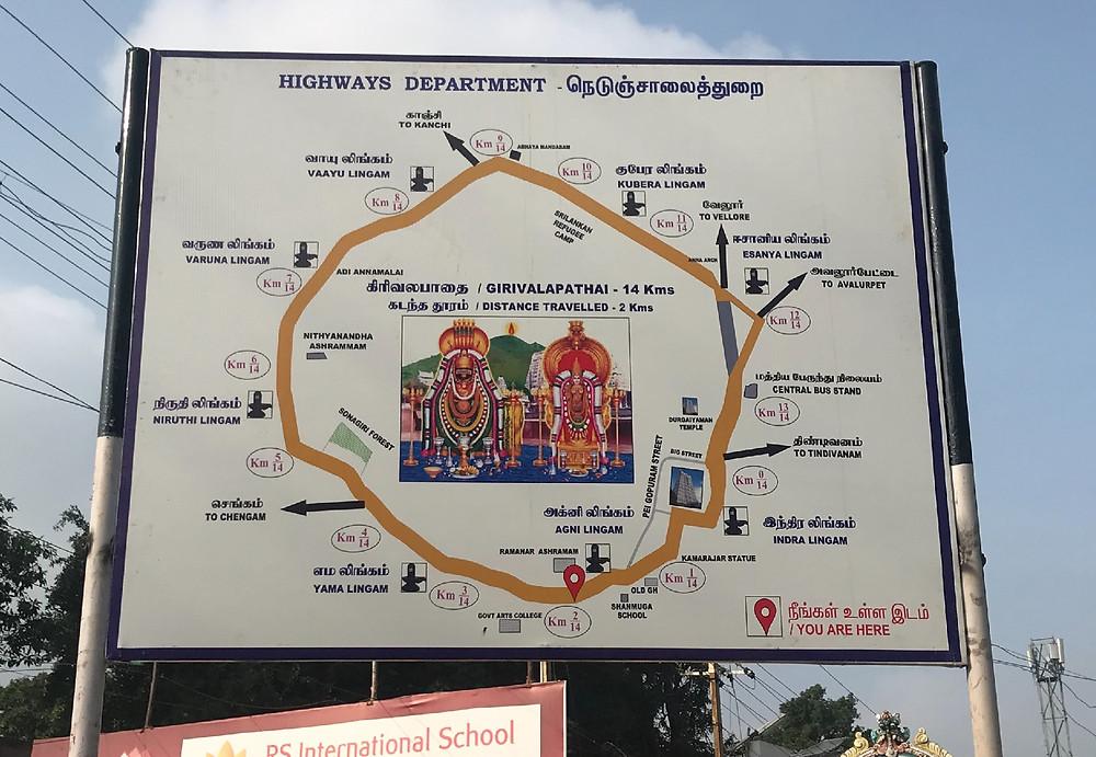Girivalam map walk around Arunachala.