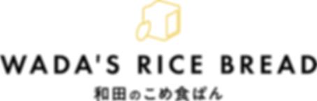 1016_wadakomeko_logo22.png