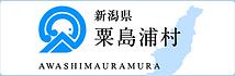 awashimauramura_banner.png