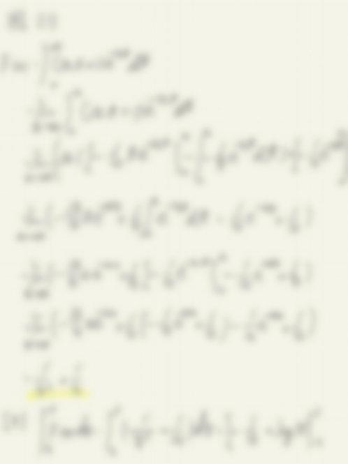 H26 東京農工大 3年次編入 数学 過去問解答