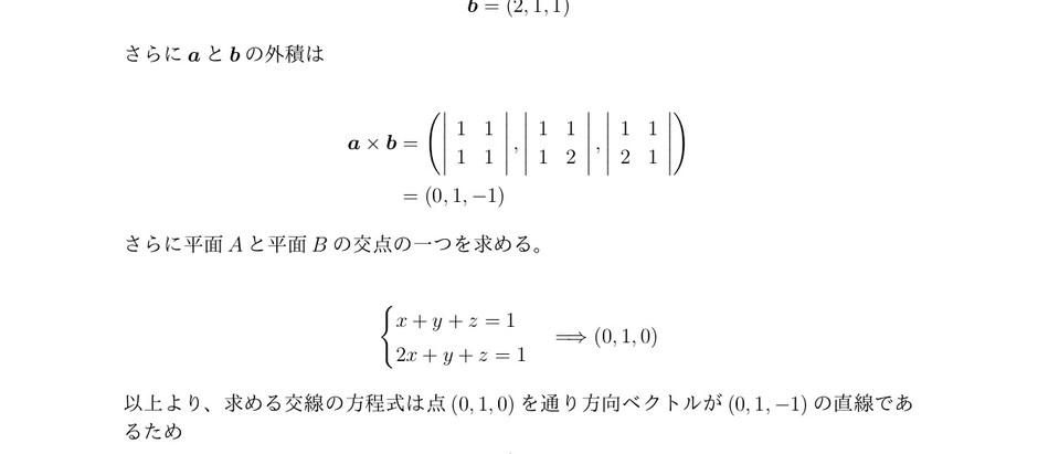 編入学試験・大学院入試クイズ 数学編