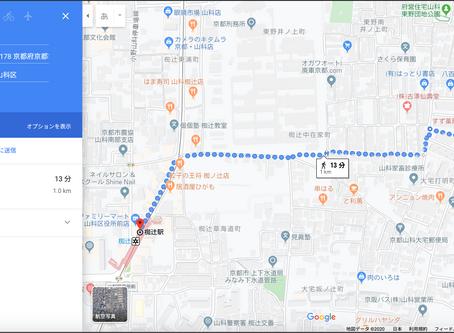 椥辻駅から徒歩13分 東野駅から徒歩17分の学習塾