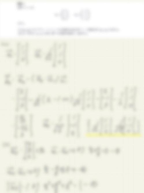 H28 名古屋工業大 3年次編入 数学 過去問解答