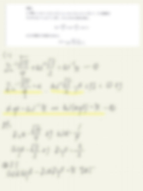 H31 名古屋工業大 3年次編入 数学 過去問解答