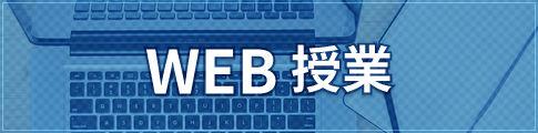 weblessonbt.jpg