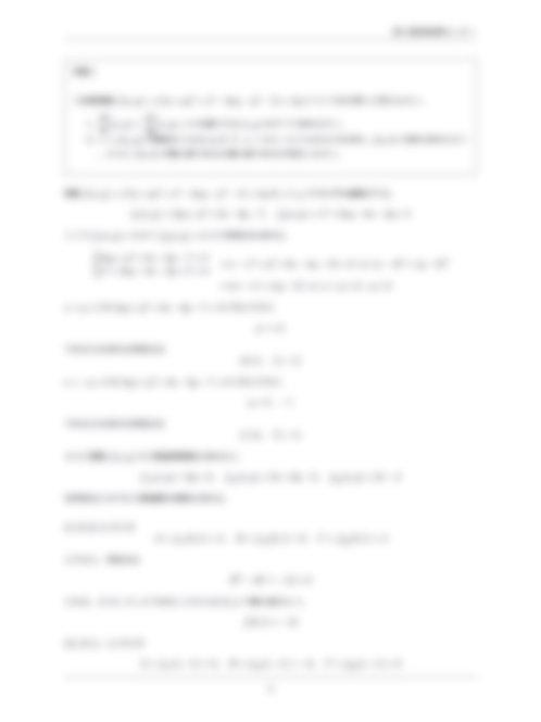 H29 東京農工大 3年次編入 数学 過去問解答
