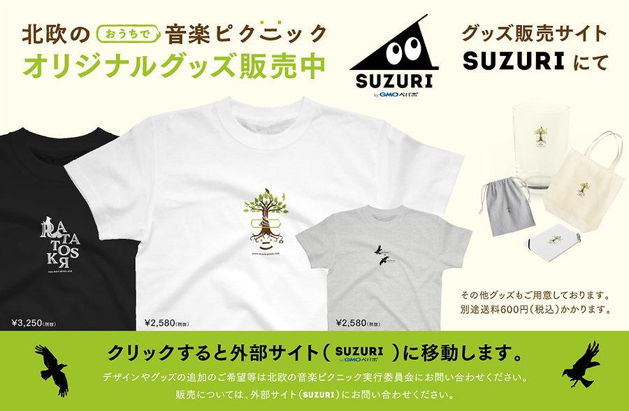 Tshirts_banner2.jpg