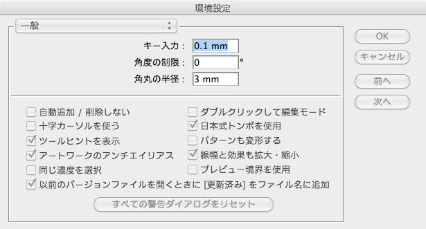 0.1mm_window.jpg