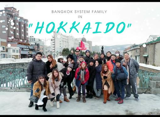 Bangkok System Annual Trip 2020