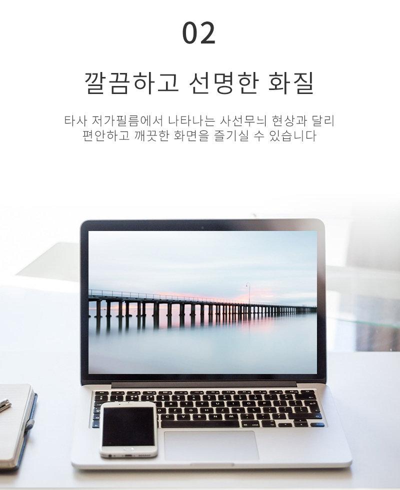 라온_정보필름-사본_x푸터_03.jpg