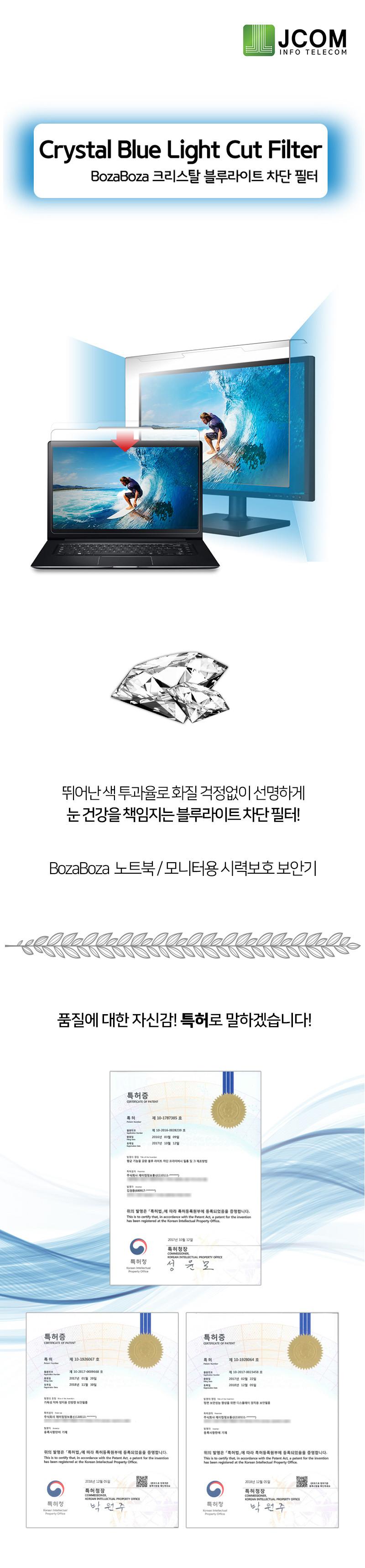 BLC_상세페이지_커팅_01.jpg