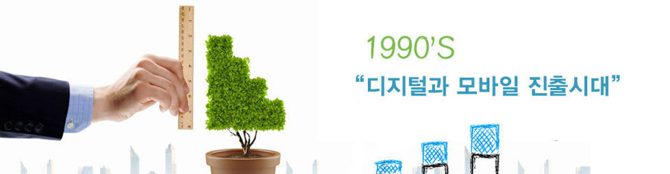 blog-061529897055 (1).jpg