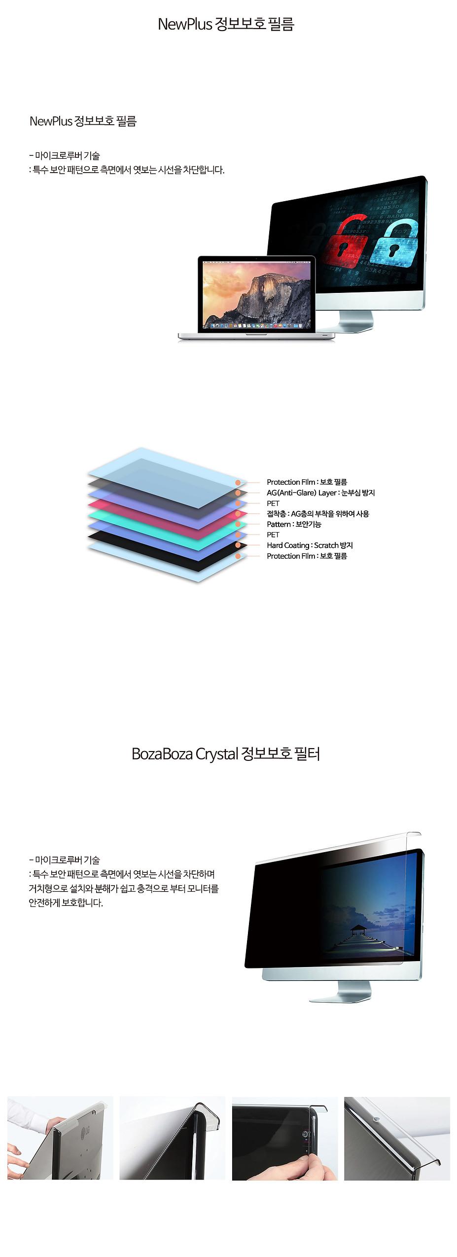 01_-seu-jeong-bo-bo-ho-pil-reum-pil15366