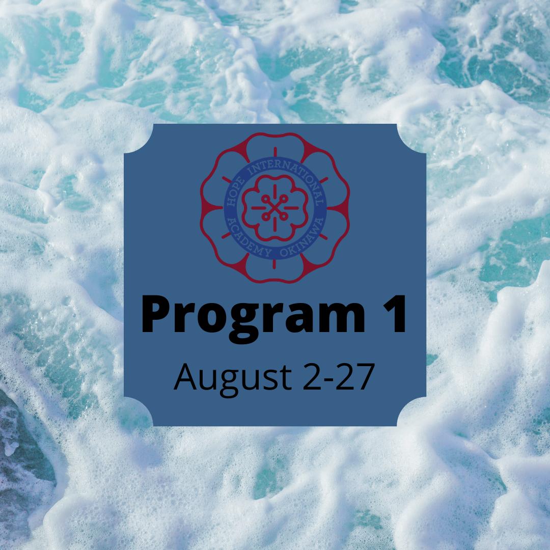 Summer School Program 1