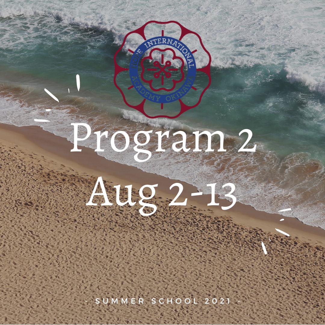 Summer School Program 2