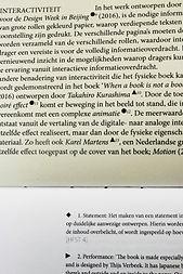 Typography_TheUniqueBookManifest_DemiHor