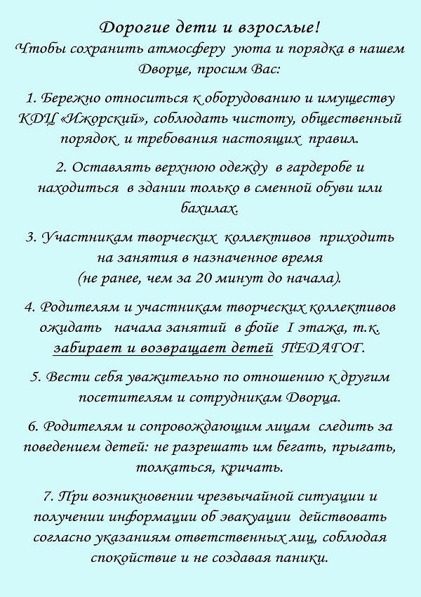 zJybnERxOv8.jpg
