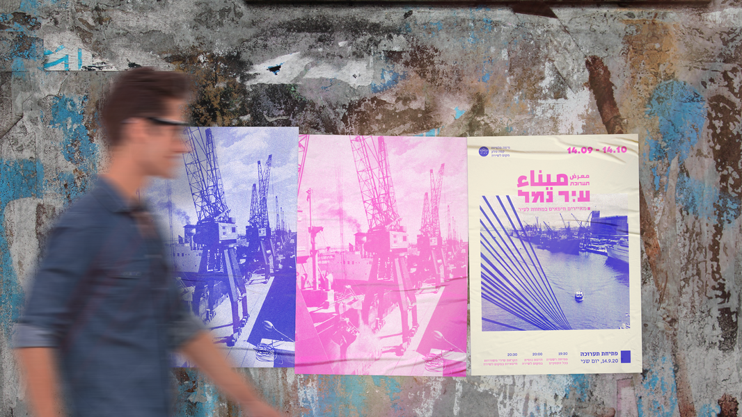 Urban Poster Free mockup.png