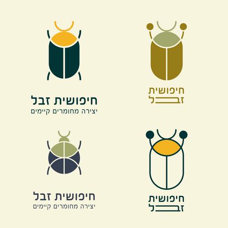 אופציות ללוגו
