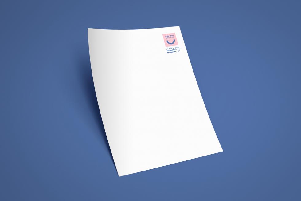 דף מכתבים
