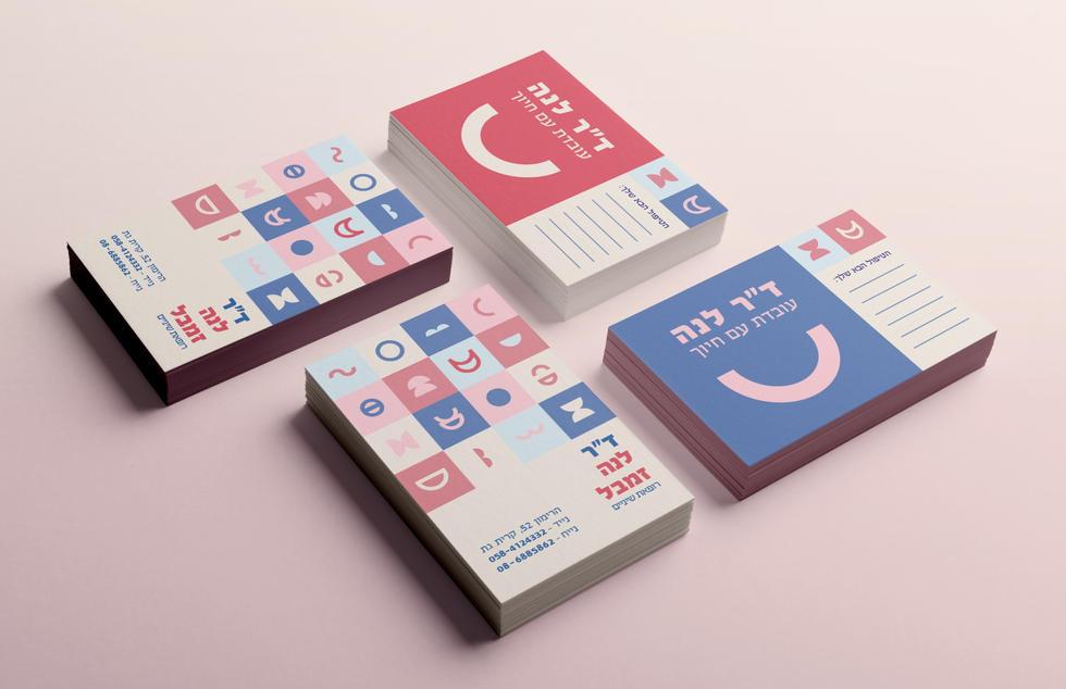 02-business-cards_edited.jpg