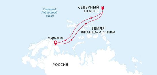 Карта маршрута на Северный полюс