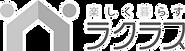 横書きロゴ-HP用_edited.png