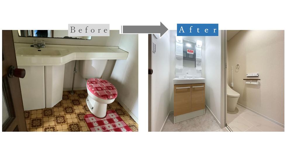 トイレ&洗面化粧台