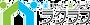 横書きロゴ-HP用.png