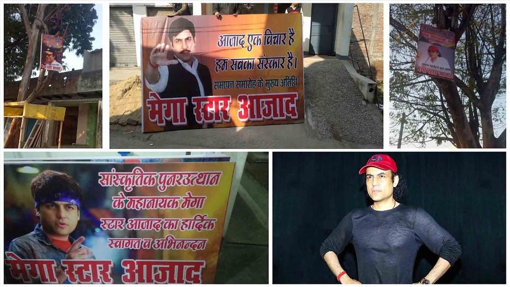 संस्कृत के अंतराष्ट्रीय ब्राण्ड ऐम्बैसडर मेगास्टार आज़ाद