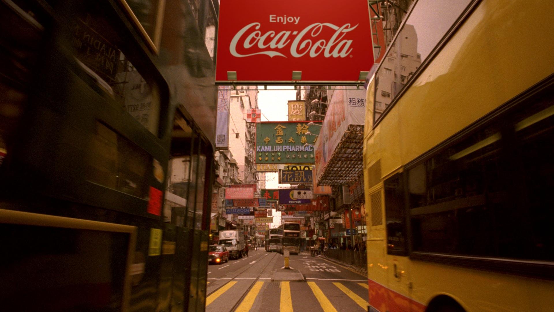 3D Coke Cola Spot