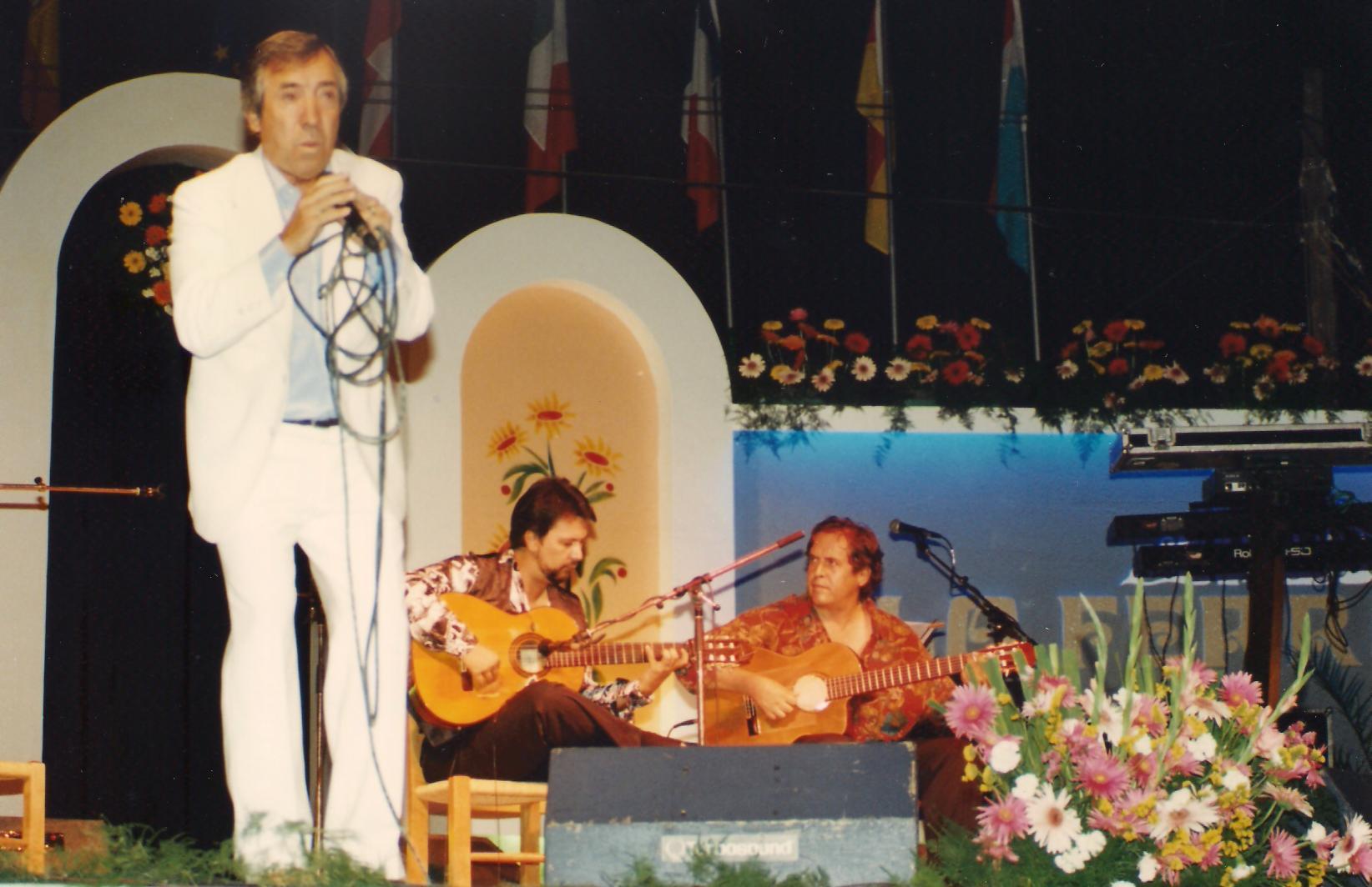 El Fary 1995 001.jpg