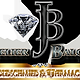 Logo Balouze.png