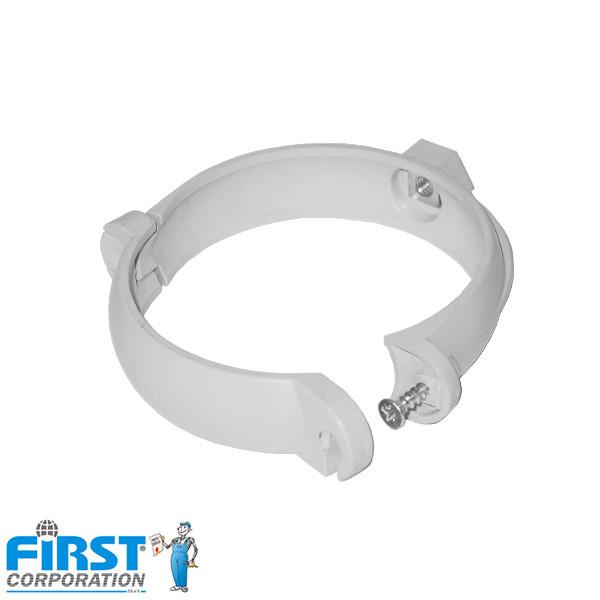 Bratara First Plast 125 Alb