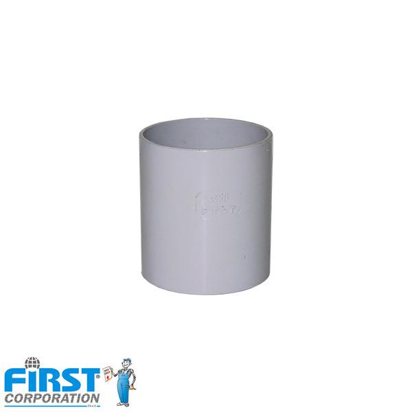 Mufa First Plast 125 Gri