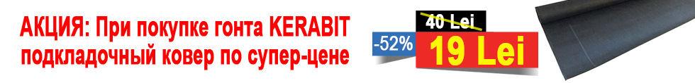 Promo_Membrana_Rus.jpg