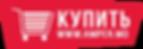 Купить сейчас инвертор SofarSolar 10000TL-20000TL на www.amper.md